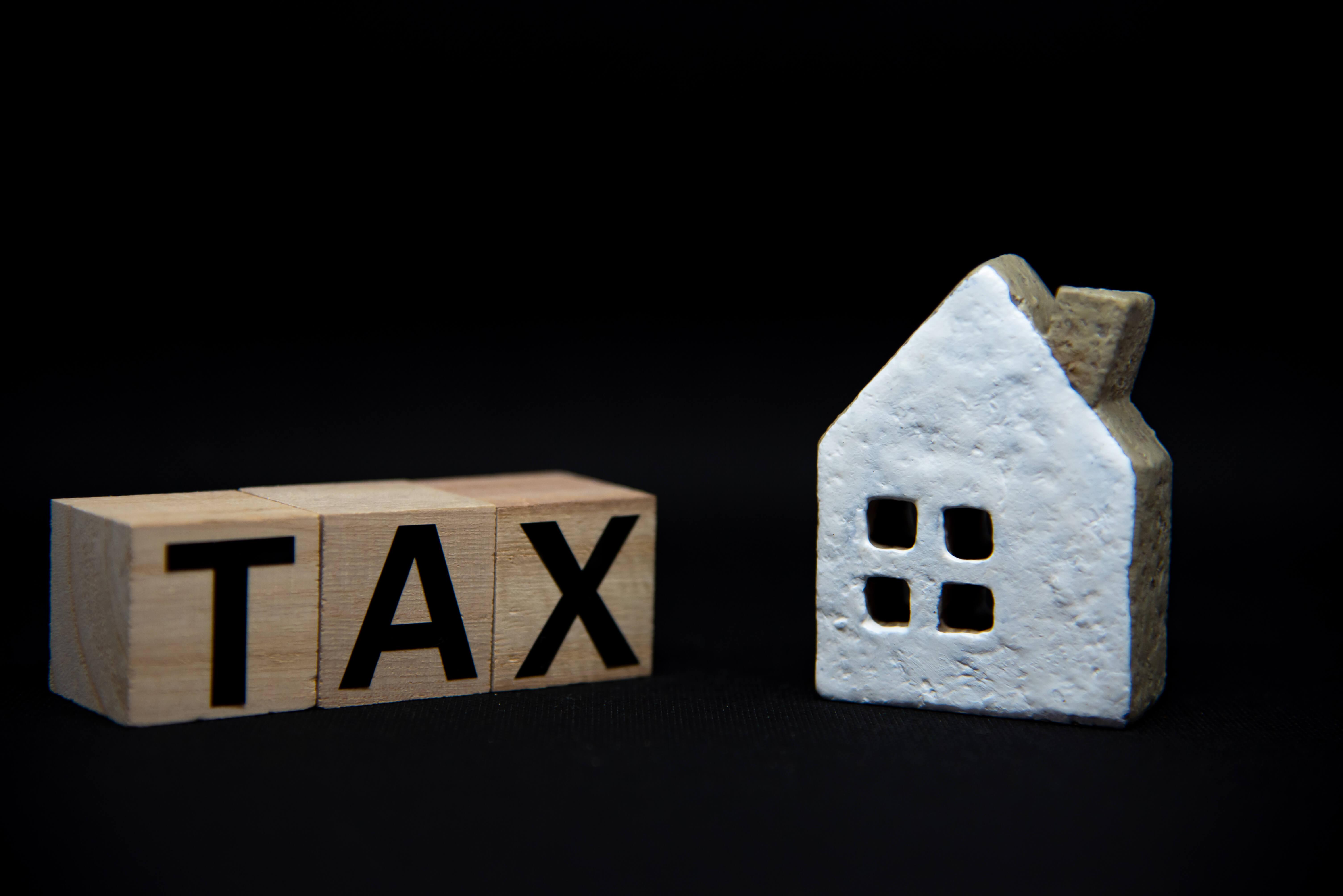 不動産売却時の譲渡取得税